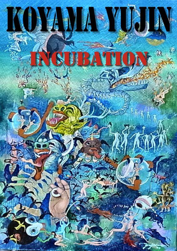 """Incubation""  2013/Amazon"