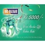 Big Bazaar Gift Voucher 5000