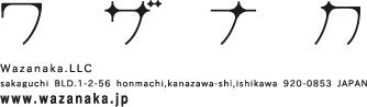 日本Layout設計