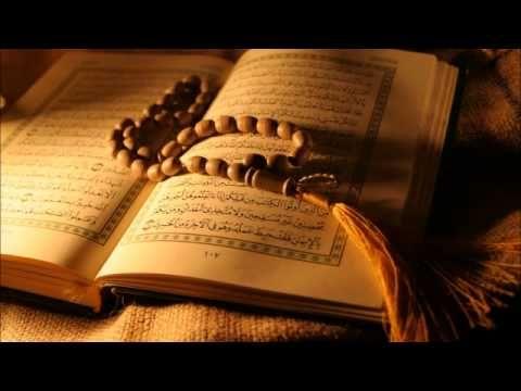 التلاوة الصحيحة: سورة التوبة الشيخ عبد الله بصفر  Tevbe Suresi Şeyh...