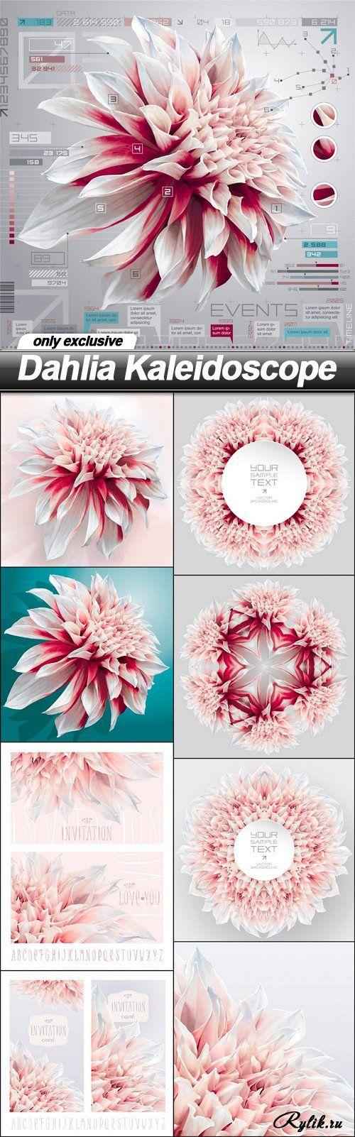 Реалистично нарисованный цветок вектор. Dahlia Kaleidoscope