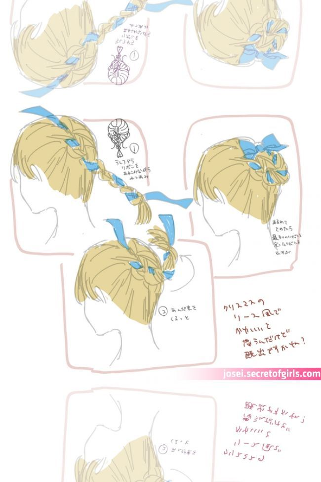 Braided Bun With Ribbon Bow In 2020 Anime Hair Hair Arrange Kawaii Hairstyle Braided Bun With Ribbon Bow In In 2020 Kawaii Hairstyles Anime Hair Braided Bun