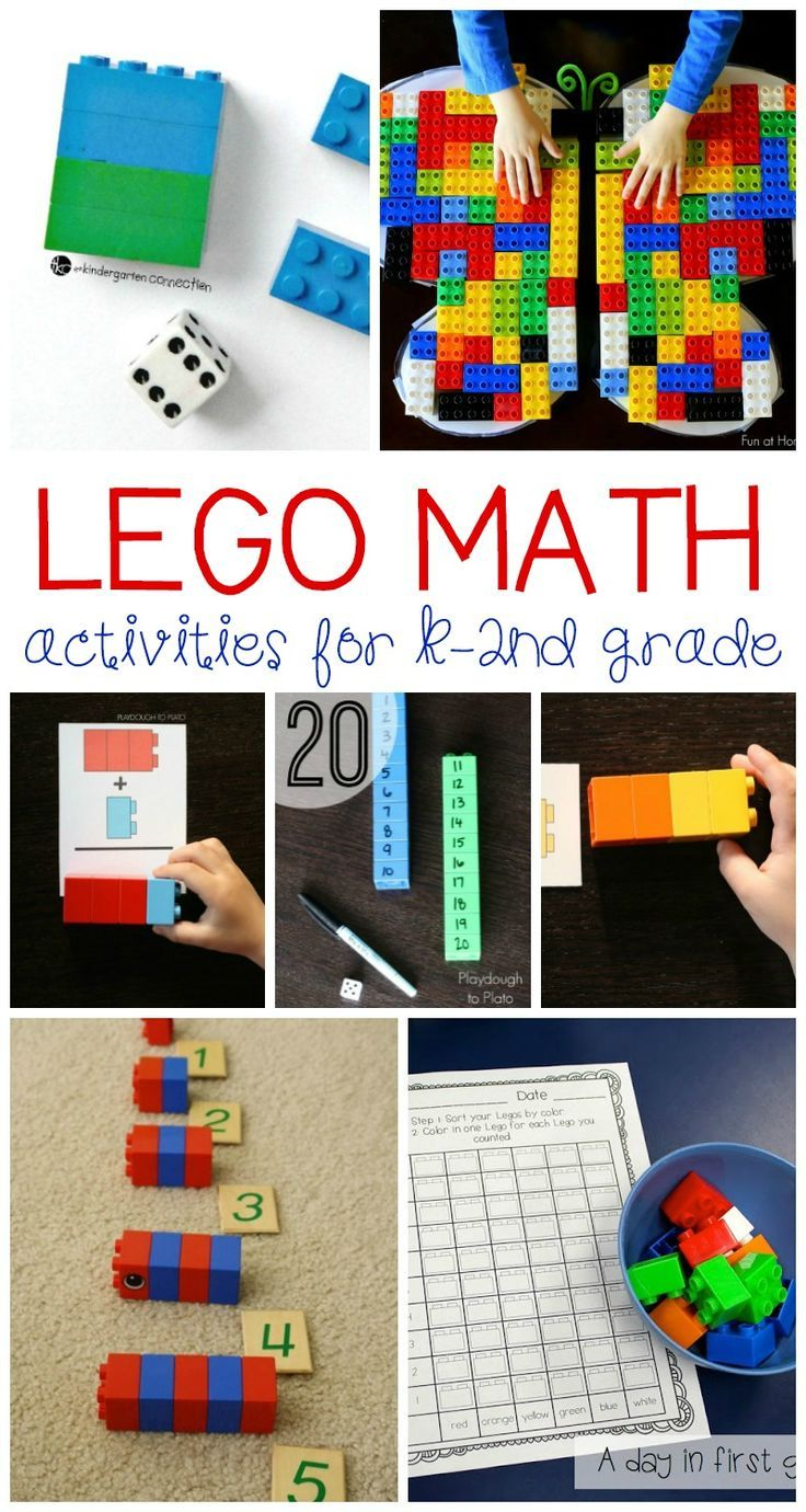 These LEGO math activities are perfect for counting, grouping, patterns, adding, subtraction, symmetry, and other vital math skills to early learners.
