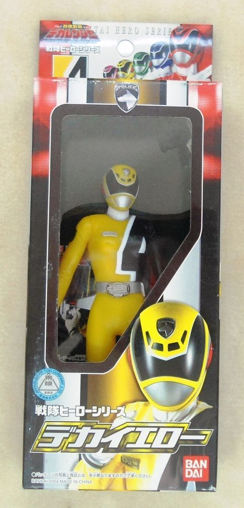 Sentai Dekaranger DekaYellow / Power Rangers SPD Yellow Ranger #PowerRangersSuperSentai
