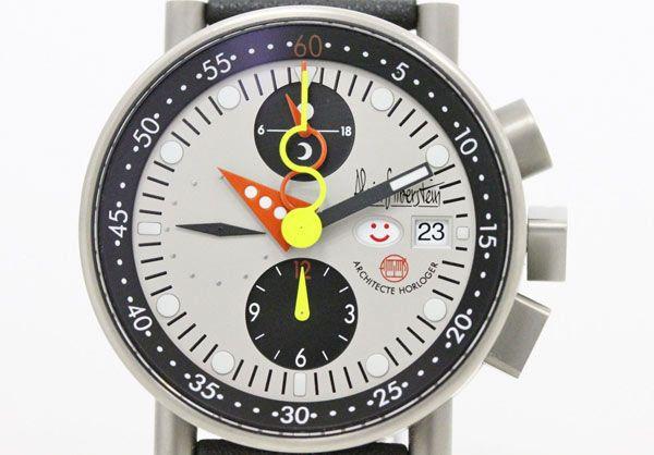 ALAIN SILBERSTEIN Krono Bauhaus Limited Edition Titanium Watch - http://menswomenswatches.com/alain-silberstein-krono-bauhaus-limited-edition-titanium-watch/ COMMENT.