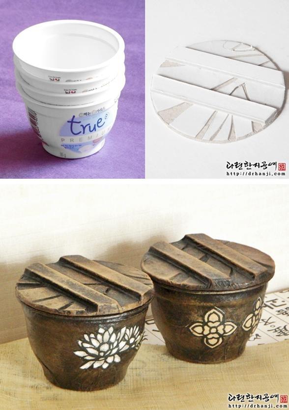Hanji Crafts Tutorial   한지공예 -요플레로 작은 단지 만들기
