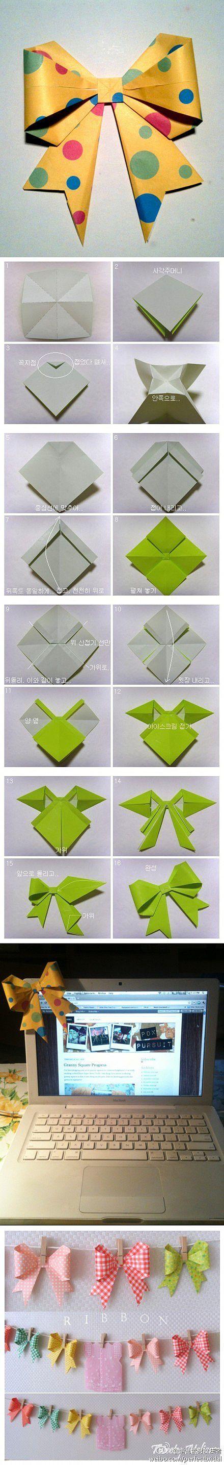 DIY paper bow/ Origami