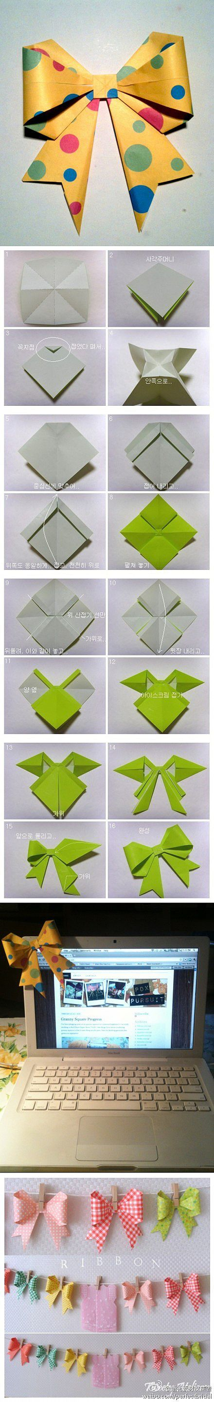 DIY paper bow, i love how it's unlike other directions because there is no cutting involved like real origami! :D