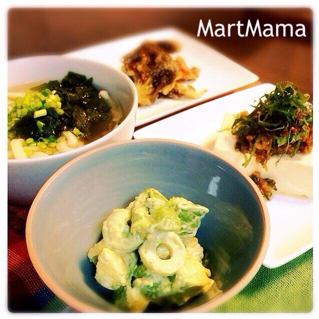 おかず…おつまみですね(´・Д・)」 ◼︎アボカドとちくわのわさびマヨネーズ和え(キューピーとっておきレシピより) ◼︎レンジ豆腐の肉味噌がけ(エキサイトレシピより) ◼︎簡単☆スイートチリソースで舞茸(クックパッドより) ◼︎わかめうどん - 94件のもぐもぐ - わかめうどん&おつまみ3品 by MartMama