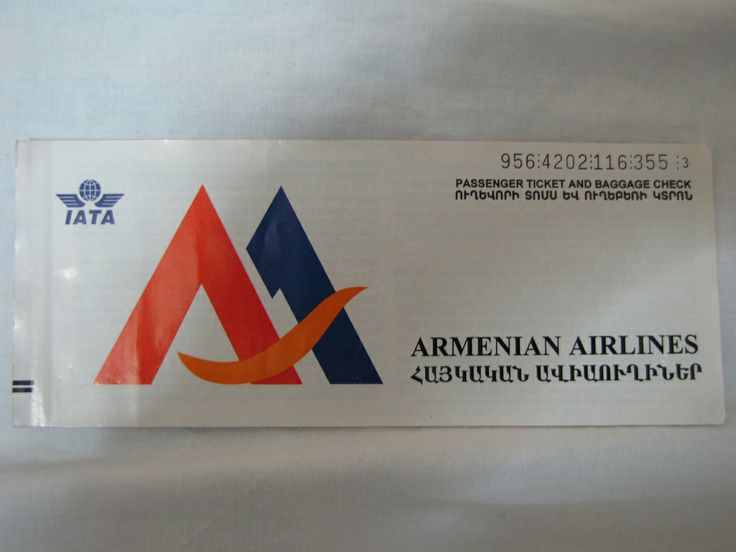 Airline Ticket of Armenian Airlines