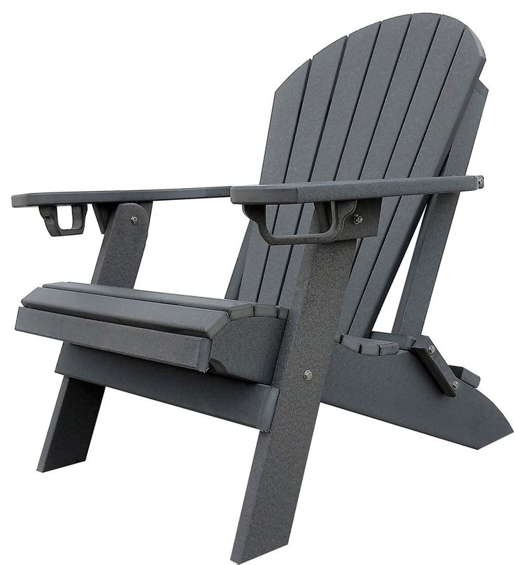 reg; Folding Adirondack Chair with Builtin Cup Holders