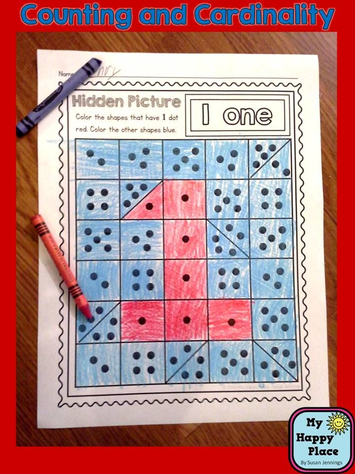 Counting and Cardinality Practice for Kindergarten, numbers 1-10, Common Core, $