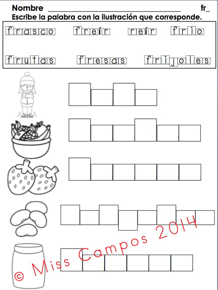 (silabas trabadas con la letra f) fla, fle, fli, flo, flu, fra, fre, fri, fro, fru, ideal for spanish kindergarten or spanish first grade bilingual word work