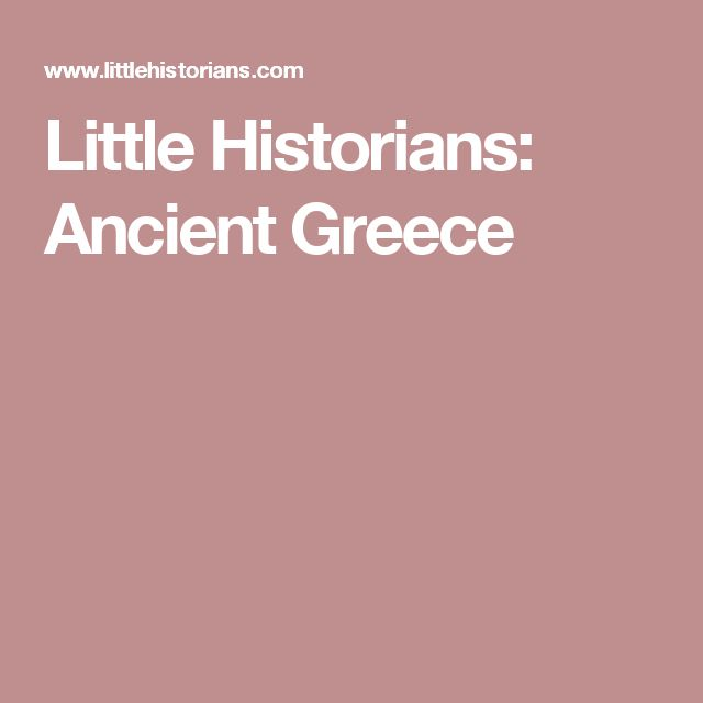 64 best grade 5 ancientgreece images on pinterest ancient greece little historians ancient greece fandeluxe Images