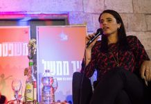 Disappointment: Ayelet Shaked to Appoint Miriam Naor's Choice for Supreme Court President