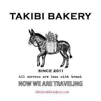 TAKIBI BAKERY - our favorite in Tokyo
