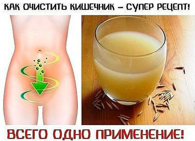 Супер-скраб для кишечника — минус 11 кг!   Лайфхак - Полезные советы   Яндекс Дзен