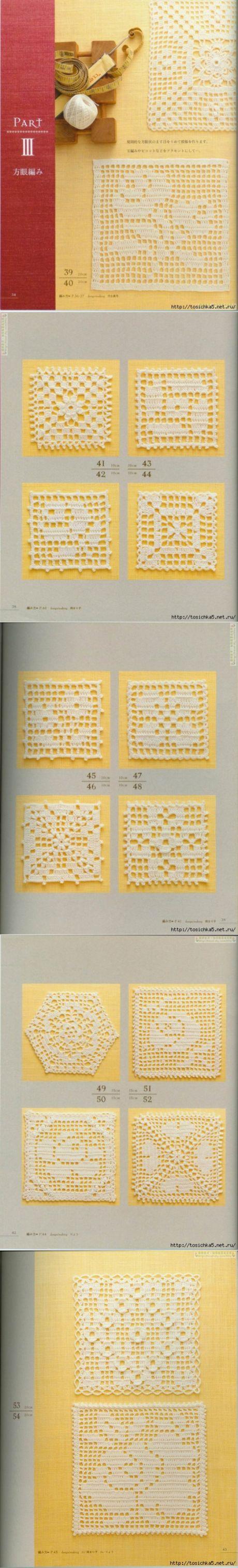 Филейные мотивы - схемы вязания