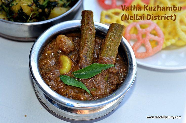 Vatha Kuzhambu is a famous south Indian recipe. Vatha kuzhambu has many variations and this Nellai district vatha kuzhambu. Its easy to make and taste very good.