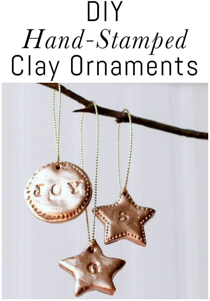 These DIY hand-stamped clay ornaments are beautiful and easy to make, plus they would make a great Christmas gift! I love the idea of monogramming them.