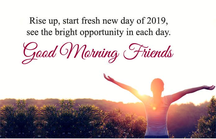 beautiful happy new year morning quotes image for friends