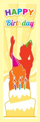 Download Birthday 1 banner template, How to make a Birthday 1 banner, download Banner Program