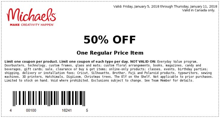 Coupons at Michaels - Print Preview