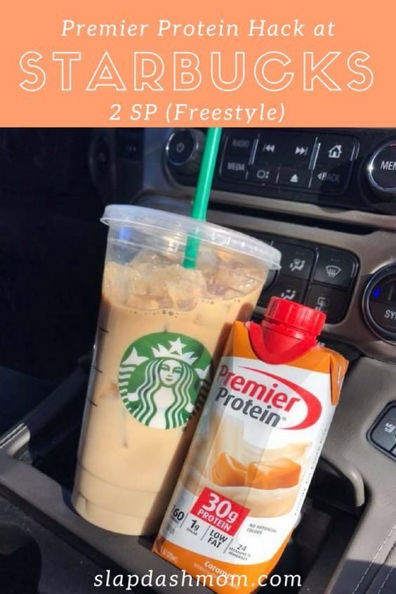starbucks premier protein hack I actually tried this and it works! Just add coffee to your protein shake and you got iced caramel coffe