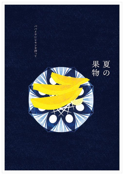 Japanese design.