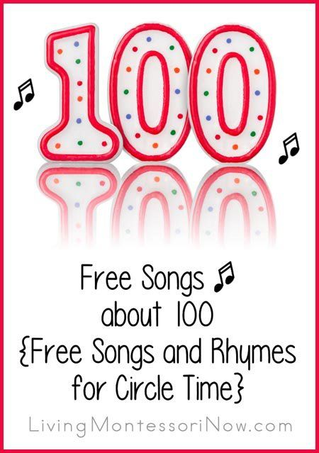 LOTS of fun, free YouTube videos and songs with lyrics for 100th Day of School or anytime you want to reinforce counting to 100; great for classroom or home!