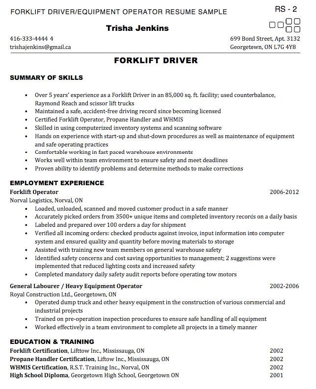 Forklift Driver Resume Sample Equipment Operator Resume Example