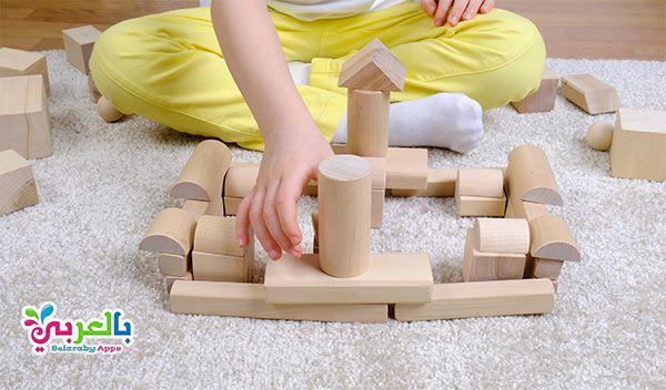 طرق مبتكرة لتسلية الأطفال دون الخروج من المنزل 2020 بالعربي نتعلم Wooden Toy Car Wooden Toys Toy Car