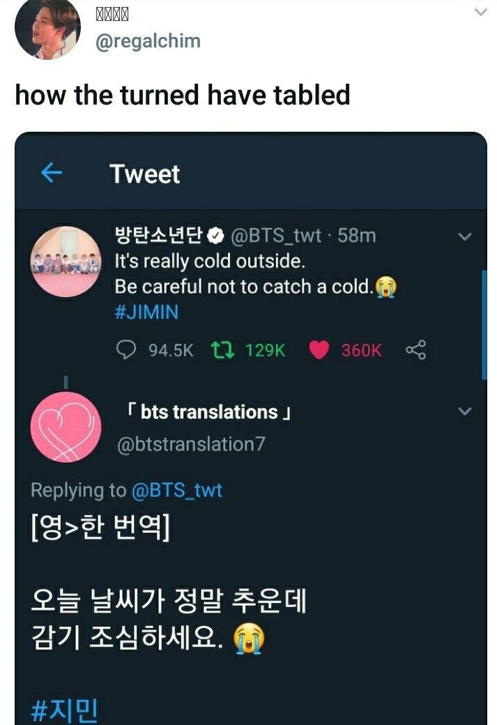 Bts Memes Kpop Jimin English Tweet Bts Suga Bts Bts Memes