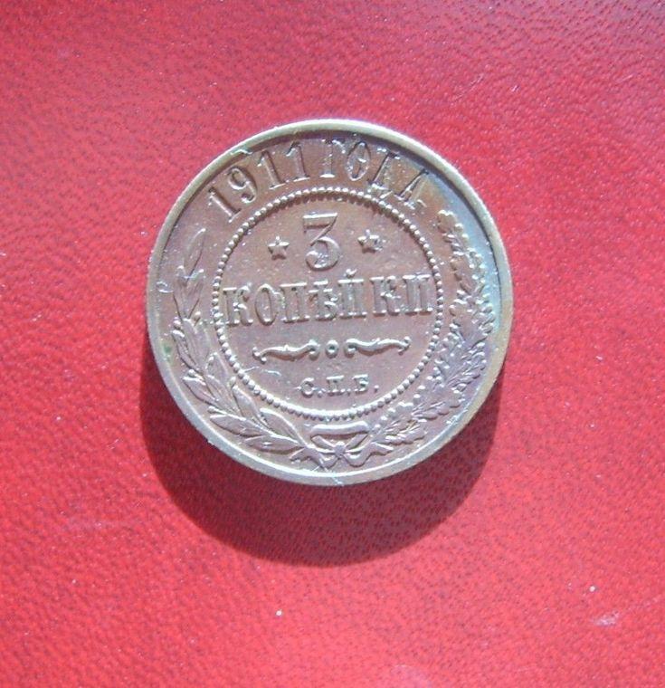 rc8-3. Coin From Collection Russland Russia 3 KOPEKS Kopeken kopeke 1911 SPB