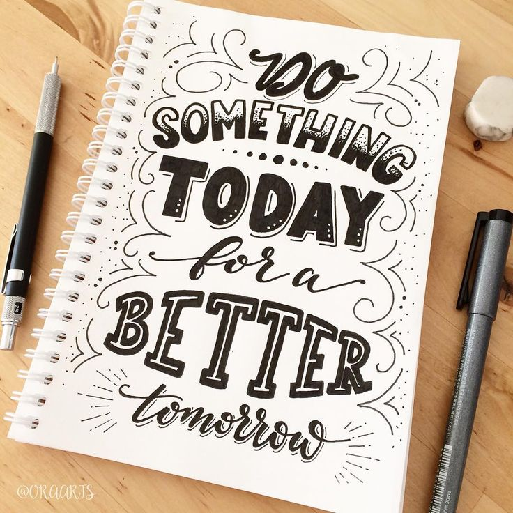 essay on conserve energy today for a better tomorrow Speaking for a better tomorrow, a guide to making an effective speech sandra mak and self-advocates, leadership today mark starford and sherry beamer.