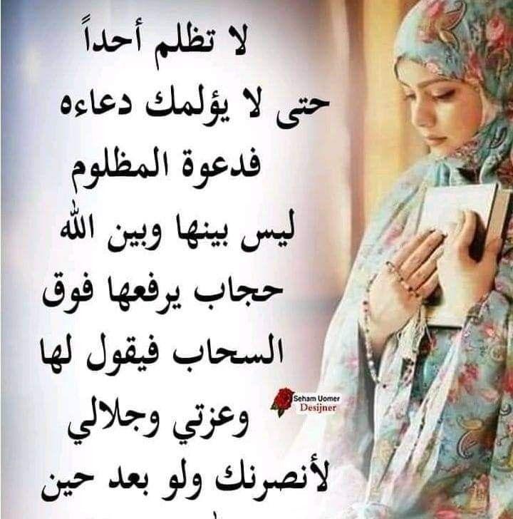 Pin By Shahad On كتابة على صور Arabic Calligraphy Calligraphy Lulus