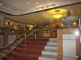 Berjaya Hotel - Manila