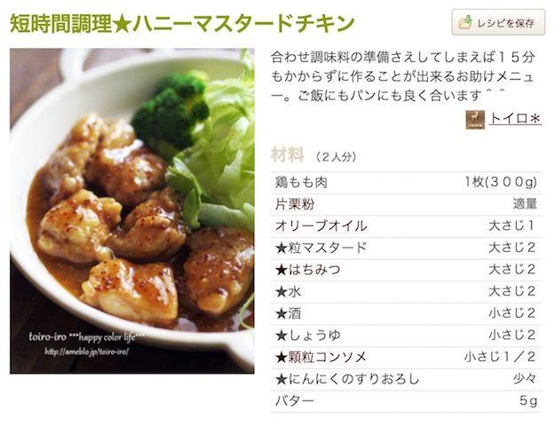 超厳選 鶏もも肉つくれぽ1000以上の人気レシピ25選 鳥ももレシピ一挙公開 とりもも 鶏肉 簡単焼くだけ鶏肉料理も よのすけ Com レシピ 料理 レシピ 鶏肉料理