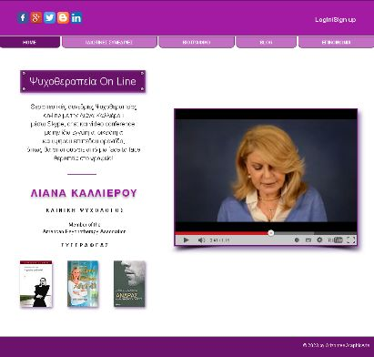Psychologist Liana Kallierou