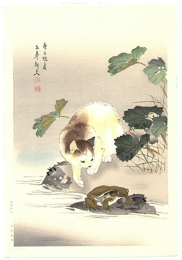 Cat and frog, woodblock print by unknown artist, ca. late 19th-early 20th Century. ZEN in TECHNICOLOR