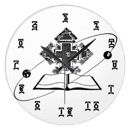 Ethiopian Bible Time - Round (Large) Wall Clock - decor diy cyo customize home