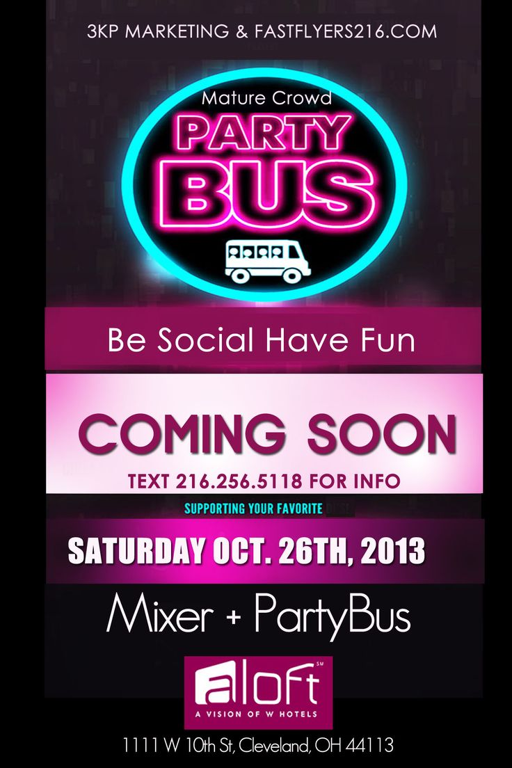 Party bus invitations for adults