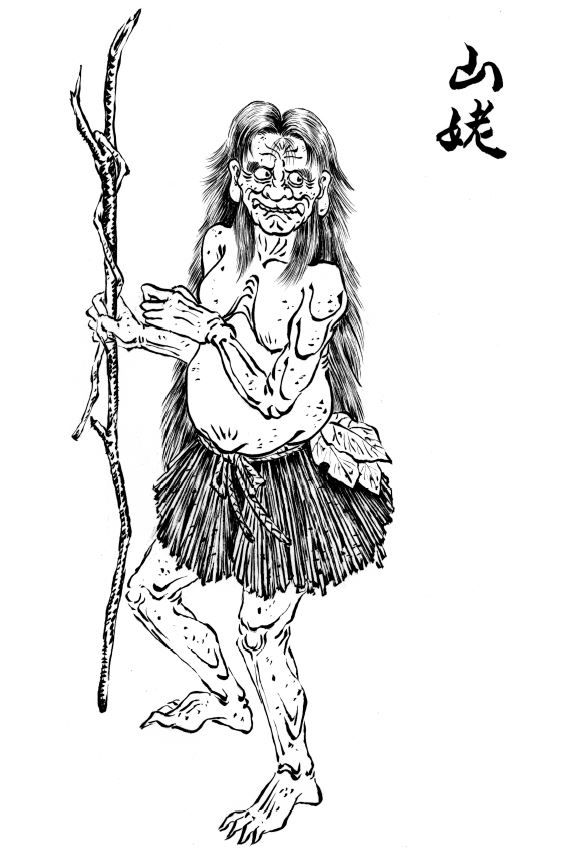 "In Japanese Mythology, Yamauba is an old woman who lives in the mountains. The word Yamauba means ""mountain old woman"". She is one of the best-known yokai in Japan. In legends, folk-tales, and local beliefs, she is often portrayed as a hideous witch-like being who kidnaps women from local villagers, eats livestock and small children, and torments anybody who wonders into her territory. However, there are also positive portrayals of Yamauba in which she is a deific and beneficial presence."