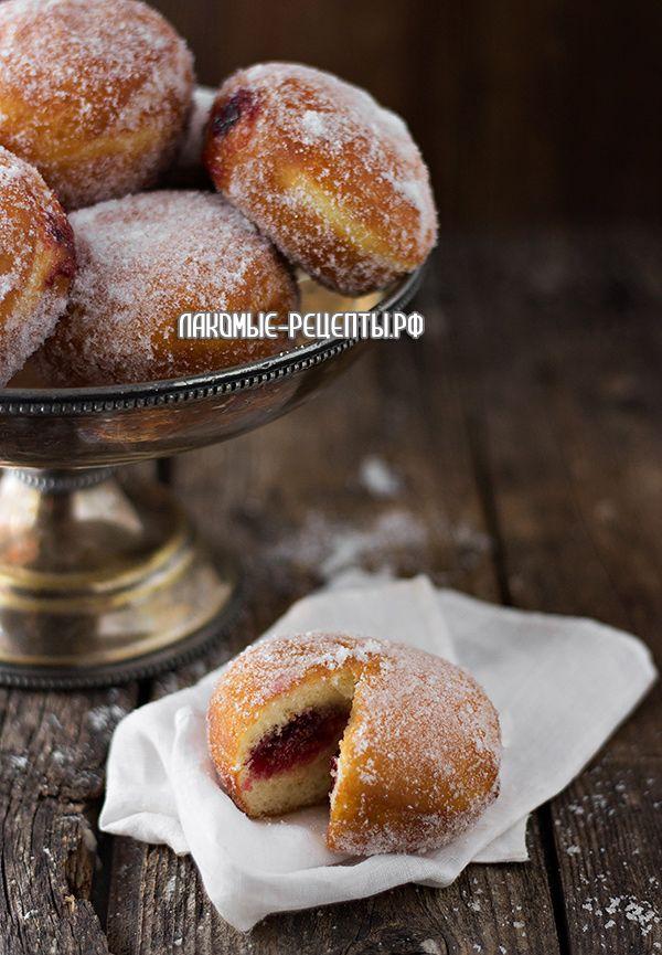Польские жареные пончики