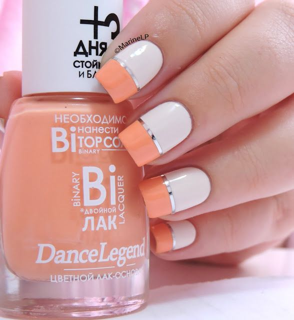 Pastel'day for Diamant sur l'ongle ! - Color block nails - striping tape