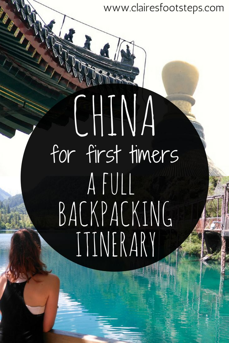 Visiting China for the first time and not sure where to begin planning? Take a peek at this first time in China itinerary which contains a lot of China highlights and takes just a. month!