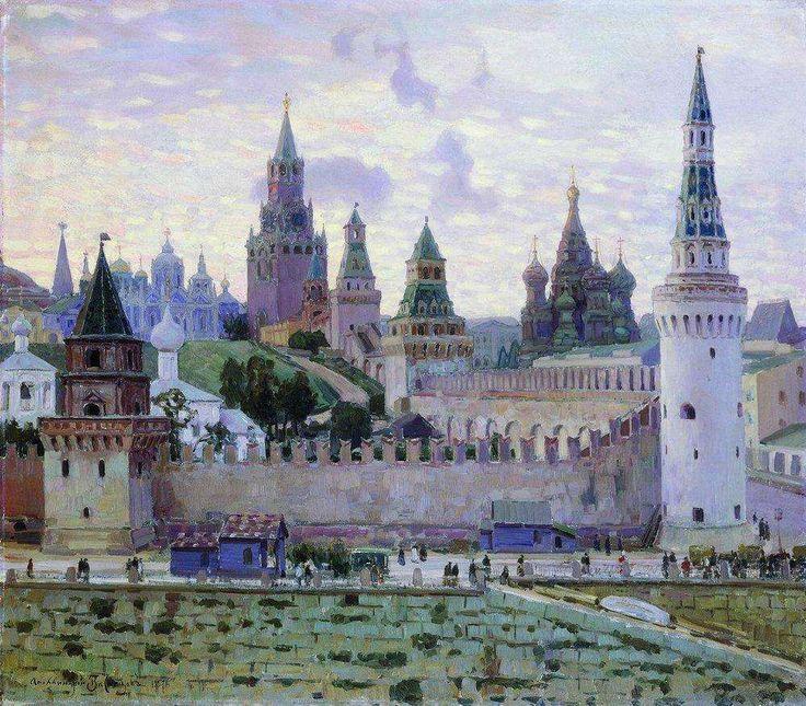 Московский Кремль. 1897
