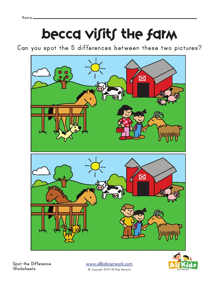 find the difference worksheets pdf find the difference