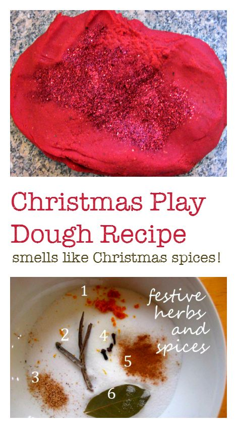 Super Christmas play dough recipe - smells like Christmas spices. Great for sensory play and fine motor skills activities