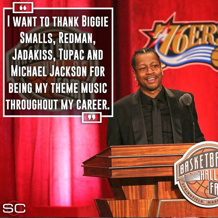 Allen Iverson. NBA Hall of Fame 2016
